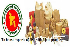 Govt. to boost exports of 232 diversified jute products