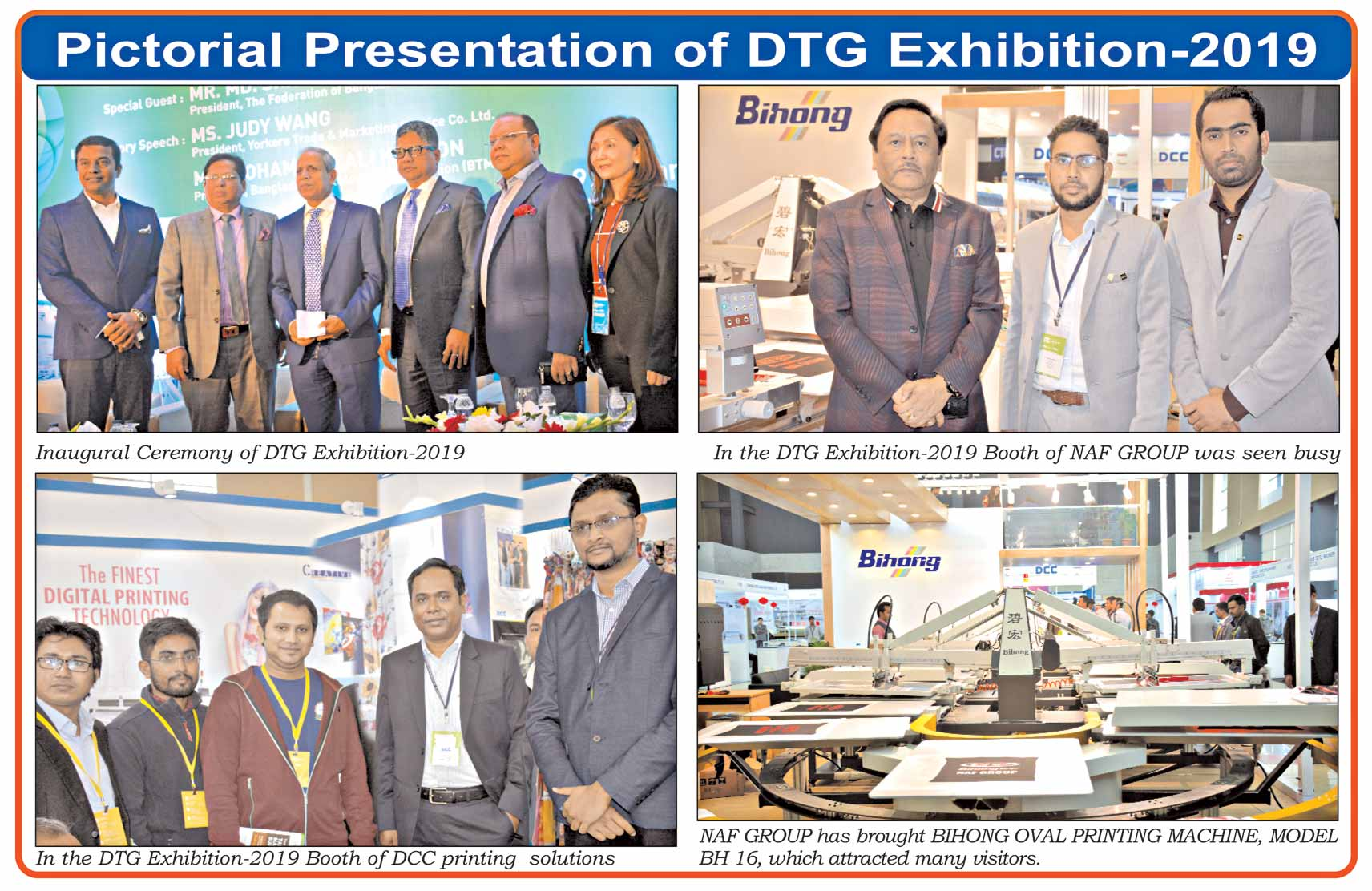 Pictorial Presentation of DTG Exhibition-2019