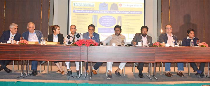 Seminar on 'Diversification of Denim Products : How Technology Contributes'