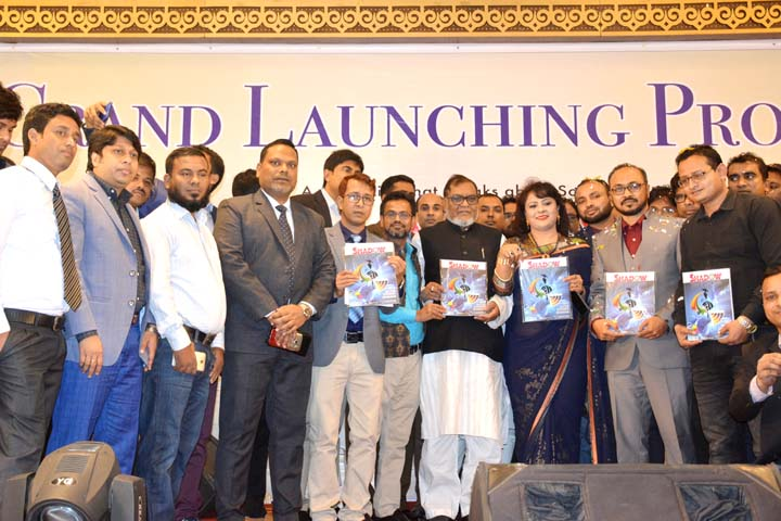 Cover of 2nd Annual Magazine 'SHADOW' unveiled