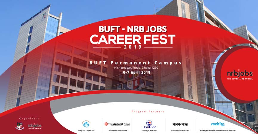 BUFT-NRB Jobs Career Fest 2019 on 6-7 April
