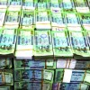 Black money whitening opportunity: Subjectedto investment
