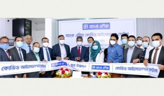 Bank Asia launches COVID-19 isolation centre